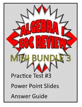 Common Core Algebra 1/Integrated 1 Practice Test 3 Mini Bundle