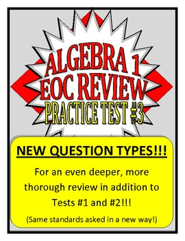 Common Core Algebra 1/Integrated 1 Practice Test #3
