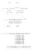 Common Core Algebra 2 Unit Assessment Functions