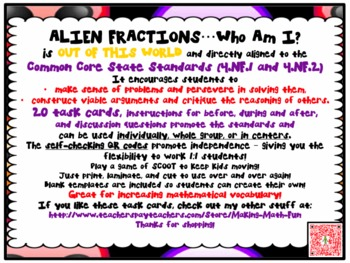 QR - Common Core Alien Fractions...Who Am I? with QR codes