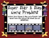 Common Core Aligned 2 Step Word Problem Task Cards (with and without QR Codes)