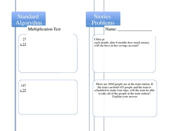 Common Core Aligned 5th grade multiplication test