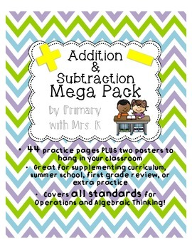 Common Core Aligned Addition and Subtraction Mega Pack