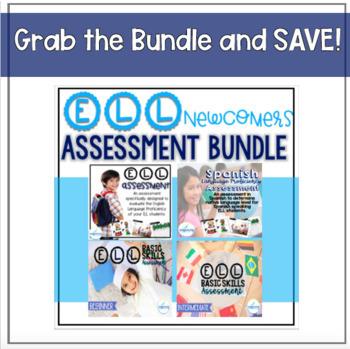 Year Long Common Core Aligned Benchmark Assessment- For Kindergarten {EDITABLE}