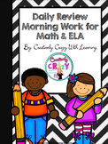Daily Review Packet,( ELA and Math) Morning Bell Ringers Growing Bundle