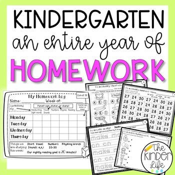 Common Core Aligned Differentiated PRINT and GO Kindergarten Yearlong Homework