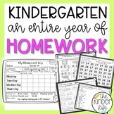 Kindergarten Homework Common Core Aligned Differentiated PRINT and GO Yearlong
