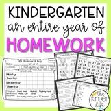 Kindergarten Homework Common Core Aligned Differentiated Bundle