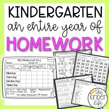 Kindergarten Homework Differentiated Year Long Bundle