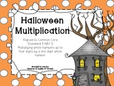 Common Core Aligned Halloween Multiplication