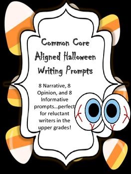 Common Core Aligned Halloween Writing Prompts