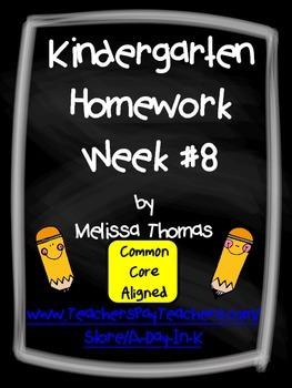 Common Core Aligned Kindergarten Homework #8 Friends