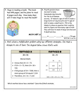 Common Core Aligned Math Warm Ups MCC4.NBT.5, MCC4.NBT.6, MCC4.OA.3