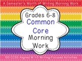 Common Core Aligned Middle Grades Writing Morning Work {100 Activities}