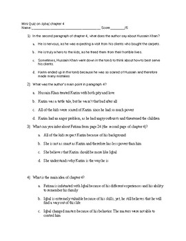 Common Core Aligned Mini Quiz on Iqbal, chapter 4