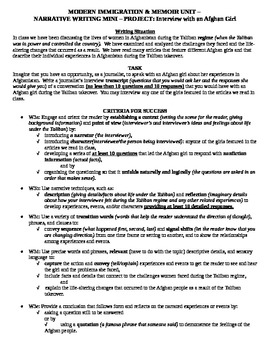 Common Core Aligned Modern Immigration Interview Project & Rubric