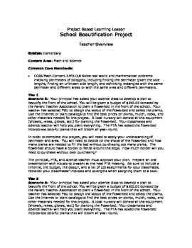 Common Core Aligned Project Based Learning - School Beautification Perimeter