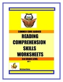 Common Core Aligned Reading Comprehension Worksheets  Set 1