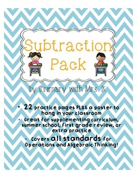 Common Core Aligned Subtraction Pack
