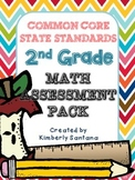 Math Common Core Assessments- 2nd Grade