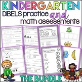 Kindergarten DIBELS and Math Assessments (the bundle)