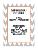 Common Core Autumn Story Problems - 26 total problems