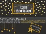 Common Core Awards: Kindergarten Reading Edition
