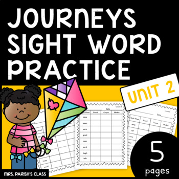 Common Core: BUNDLE HM Journeys Unit 2 sight word practice- First Grade