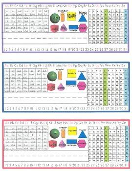Common Core Based Desk Name Tag - Kindergarten