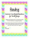 Common Core Based Small Group Reading Cards