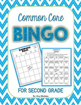 Common Core Bingo for 2nd Grade