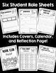 Common Core Book Clubs! Student & Teacher Pages! Camping T
