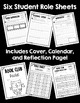 Common Core Book Clubs! Student & Teacher Pages! OWL Theme