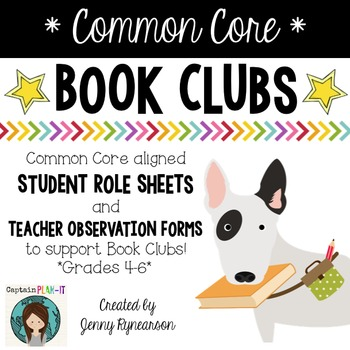 Common Core Book Clubs! Student & Teacher Pages! *Studious Puppy Theme*