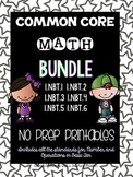 Common Core Bundle 1.NBT No Prep Printables Number and Operations in Base Ten