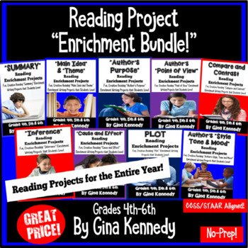 Reading Enrichment Projects For Every Reading Skill for the Entire Year! BUNDLE!