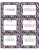 Common Core CCSS 2nd Grade ELA Labels and Posters-Zebra Print