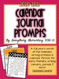Common Core Calendar Writing Journal Prompts (Editable) |