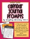 Common Core Calendar Writing Journal Prompts (Editable) |