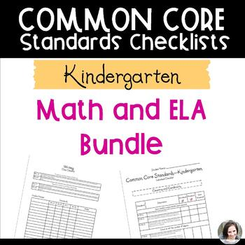 Common Core Checklist Bundle - Math and ELA - Kindergarten