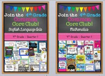Common Core Club--ELA Membership