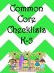 Common Core Checklists K-5 - Beautiful Green Chevron
