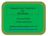 Common Core Checklists for 4th Grade – 4 Marking Periods!