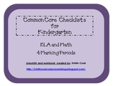 Common Core Checklists for Kindergarten – 4 Marking Periods!
