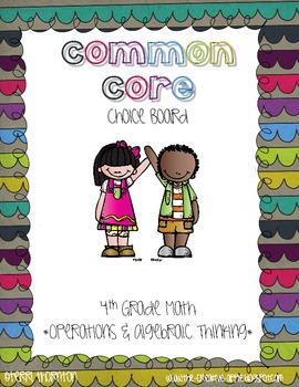 Common Core Choice Board: Operations & Algebraic Thinking