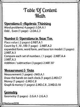 Christmas Math Worksheets \u0026 Christmas Literacy Worksheets