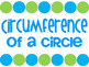 Common Core Circumference Lesson with Guided Notes and Classwork: 7.G.4