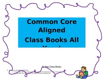 Common Core Class Books All Year