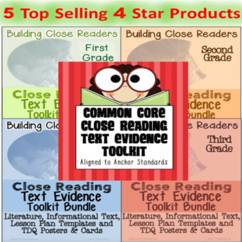 Common Core: Close Reading Toolkits Bundle of 5