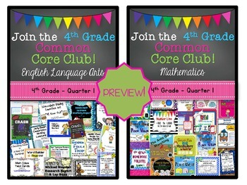 Common Core Club--4th Grade Math and/or ELA Membership Preview/Information